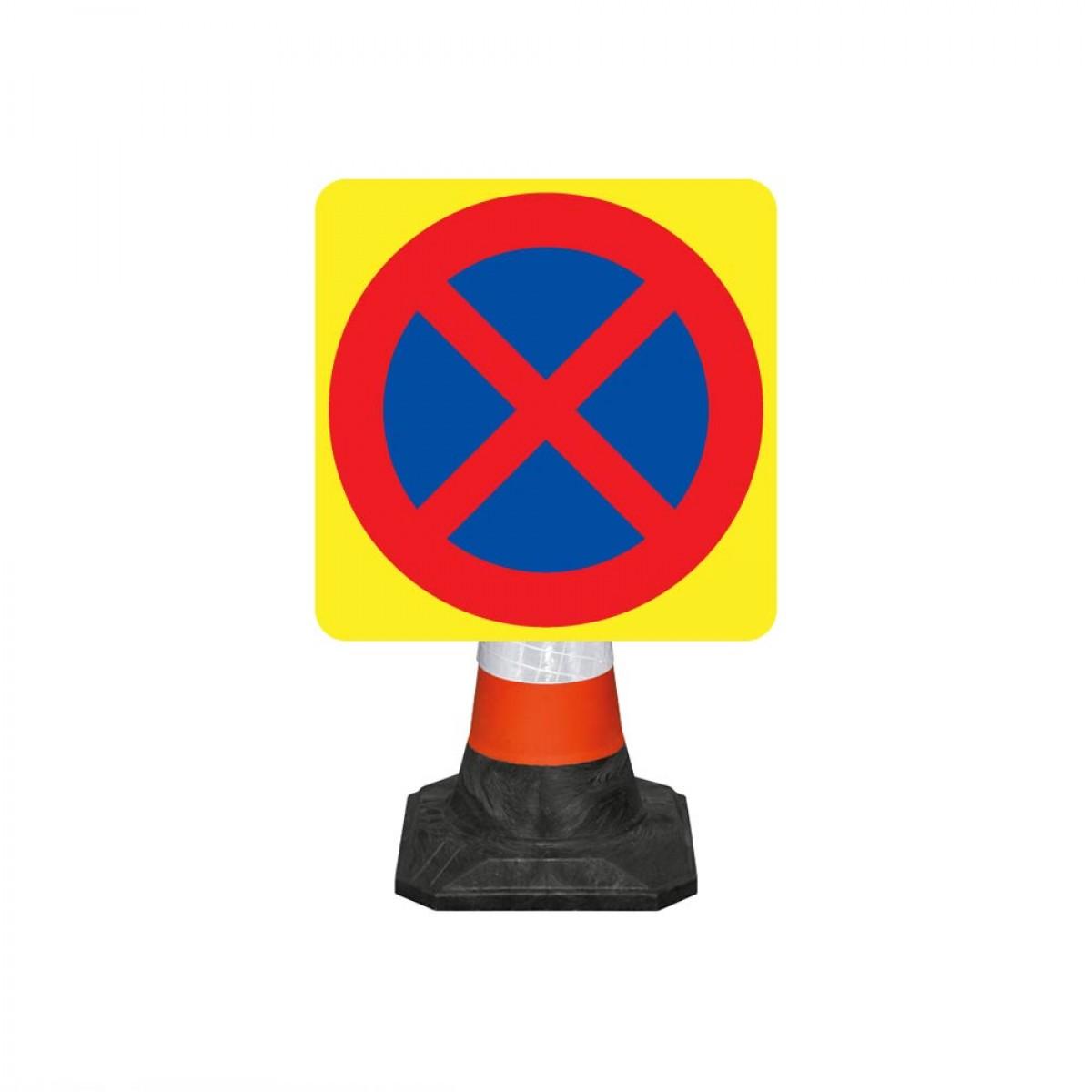 prohibido-detenerse